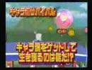 ドリームミックスTV ワールドファイターズ 販促用トレイラー