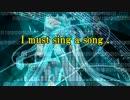 【初音ミク】 歌をかける少女-最終Ver 【オリジナル曲】