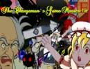 【合作】The Chargeman`s Game Musics+α