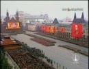 ソ連軍パレード1986 part 3