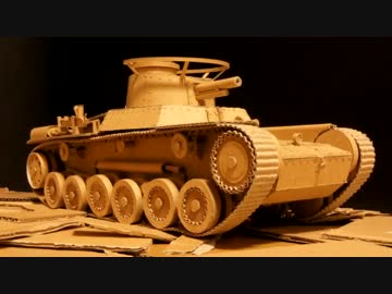 ダンボールで戦車を作ってみた