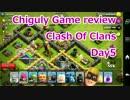 クラッシュオブクラン Clash Of Clans day05