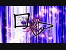 【ニコカラ】ロベリア【OnVocal】 thumbnail