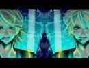 【鏡音リン・レン】Virtual-ON 修正版【オリジナルソング】