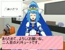 メリキュートのプリキュア感想動画・第7回