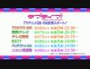 ラブライブ!TVアニメ2期番宣PV をガチで演じてみた(ゆうすけ) thumbnail
