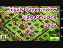 クラッシュオブクラン Clash Of Clans day06