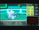 【ポケモンXY】 抂運なオレが対戦実況 【バトレボ】