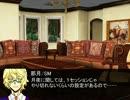 【うたプリ】UTAKURO魔導書大戦TRPG その20【黒バス】