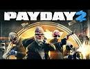 【PAYDAY2】 Soundtrack 19. Shadows and