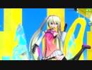 【PDA FT】YELLOW【初音ミク:スターヴォ