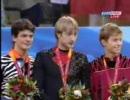 2006年 トリノ五輪 男子シングル表彰式