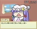 日陰大サービス_Part01
