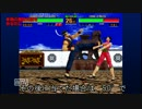 【VF2.1】バーチャファイター2 対戦で使えないトリビア【Xbox360】