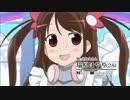 【咲-Saki- 全国編】牌のおねえさん 瑞原はやり(28) 初登場シーン