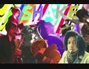 みんなでSMAPの【SHAKE】アレンジカバー!!!!