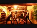 【踊ってみた】東京電脳探偵団【ちーむ☆流星群】 thumbnail