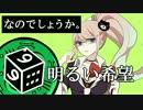 【手描きダンロン】江ノ島盾子で十面相【ネタバレ有】
