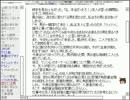 【洒落怖】怖い話も皆で読めば怖くない! …かも【実況】part17-11