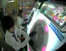 【maimai】 Y-NEGI*A magician's operation 紫SS 最後バカ笑