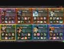 【LoV3】崇拝者リシアの対戦動画 - きゅべれーのちっぱい【オリE】