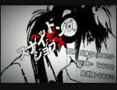 【がくっぽいど】  ヘッドスナイピングジョブズ 【オリジナル】