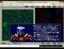 【シュヴァルツシルト3】まったりプレイ動画Part15