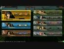 【LoV3】ロードオブヴァーミリオン3ランカー戦動画Ark Cell No.3【ヴァミS】