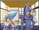 ゆっくりとゲーマー達がクトゥルフ神話TRPGで遊ぶようです Part1