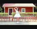 【Utako】『プラチナ』-shin'in futu