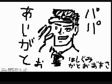 卍【昔フリゲ】1997年作『梓999』【実況】1/5