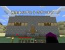 【Minecraft】とりあえず工業で魚をたくさん集める Part2【ゆっくり実況】
