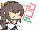 【手書き艦これ】コンゴウさん10