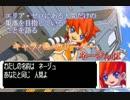 【ロックマンゼロ4】episode in zero4【予告編】