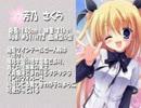 【桜と願いの舞う島】D.C.Ⅱ P.C をのんび