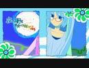 【初音ミク】Girlish Night Groovy♪【オリジナル曲PV付】