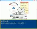 AirRPGver3-1.05 裏EX31-1 BLUE PURPLE戦