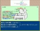 AirRPGver3-1.05 裏EX31-4 青紫戦
