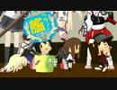【MMD艦これ】艦へちょ!02【4コマ】