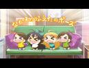 ぷちます!!‐プチプチ・アイドルマスター‐ 第8話「あっぷっぷっ」