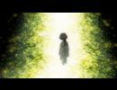 第2話「瞼の光」