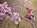 仮面ライダー電王 第16話「幸福の星、降伏の犯人(ホシ)」