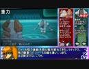 【XY EPB杯】デオちゃんファイトEPB第3話 VSウィックさん【ゆっくり】