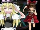 魔理沙とアリスのGarakuta Doll Play☆