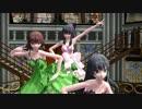 【MMD艦これ】阿賀野型三姉妹でアウターナ