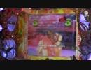 [無料]「ぱちんこ キン肉マン 夢の超人タッグ編」ニコナナ超速ニュース 2014/4/8
