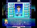 【実況】4人でフリーダムにDX人生ゲームⅡ【その0】