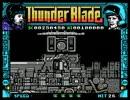 MSX版 THUNDER BLADE をプレイ!