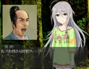 【NovelsM@ster】星輝子とちょんまげ狩り