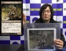 【MTG情報番組】BIG MAGIC LIVE 第44回(2014年4月9日号)